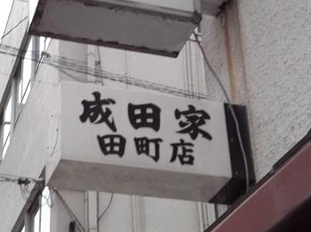 okayama067.JPG
