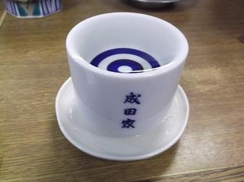 okayama073.JPG