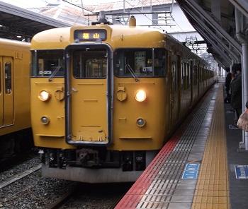 okayama078.JPG