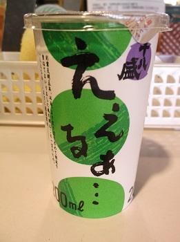 okayama082.JPG