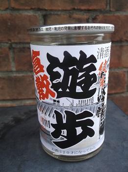 okayama087.JPG