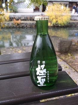 okayama088.JPG