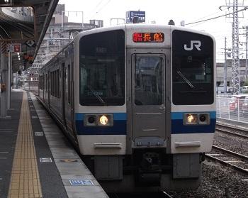 okayama103.JPG