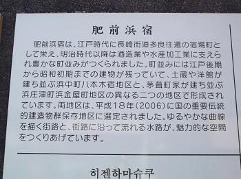 saga21.JPG