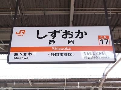 shizusuru06.JPG