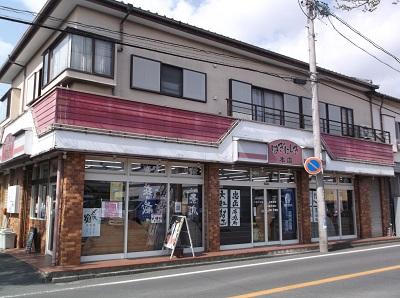 shizusuru12.JPG