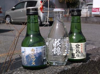 shizusuru17.JPG