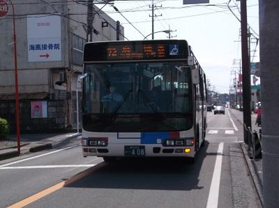 shizusuru20.JPG