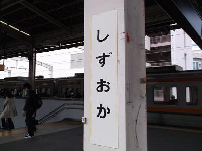 shizusuru47.JPG