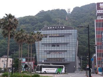tokushima32.JPG