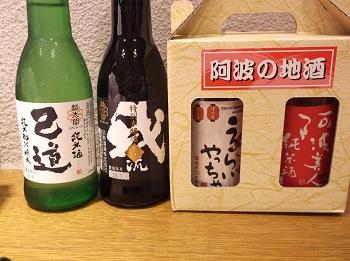 tokushima33.JPG