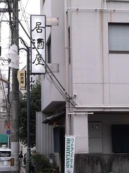 tokushima38.JPG