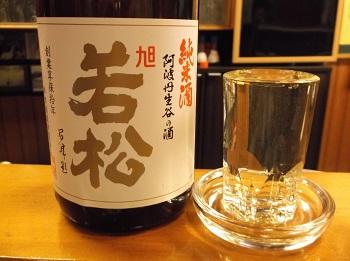 tokushima41.JPG