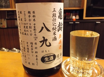 tokushima44.JPG