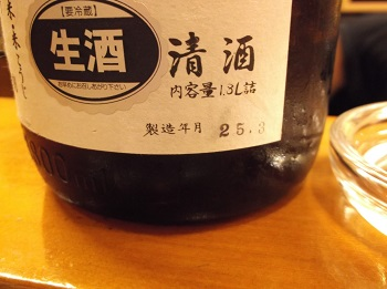 tokushima45.JPG