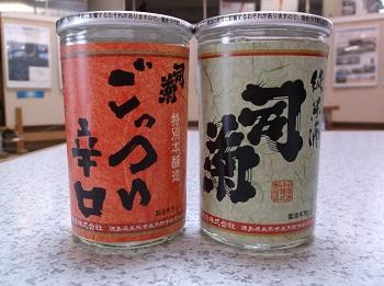 tokushima56.JPG