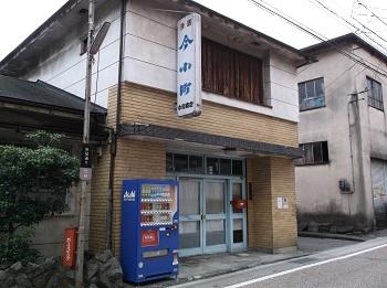 tokushima67.JPG