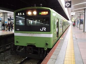 tuwayama09.JPG