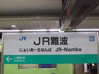 tuwayama10.JPG
