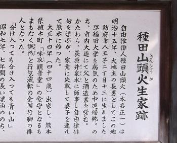 tuwayama101.JPG