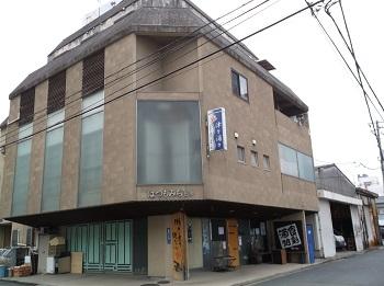 tuwayama112.JPG