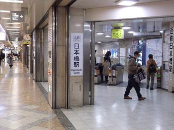 tuwayama12.JPG