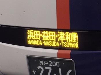 tuwayama24.JPG