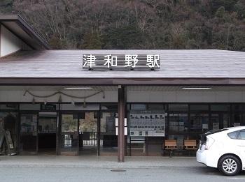 tuwayama26.JPG