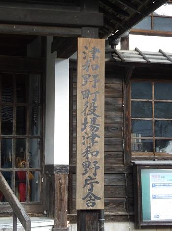 tuwayama33.JPG