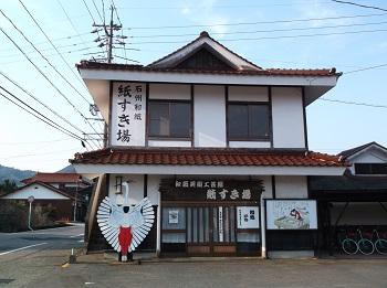 tuwayama37.JPG