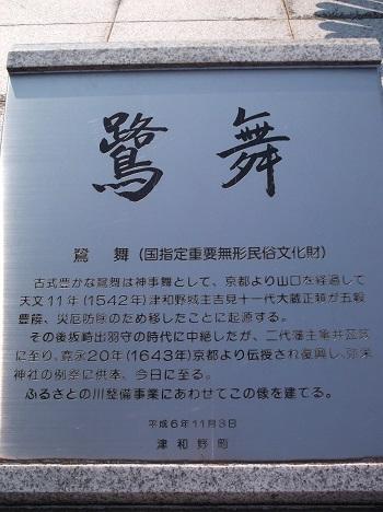 tuwayama39.JPG