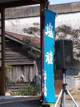 tuwayama56.JPG