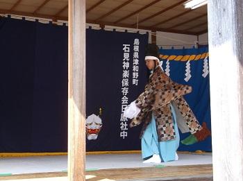 tuwayama58.JPG