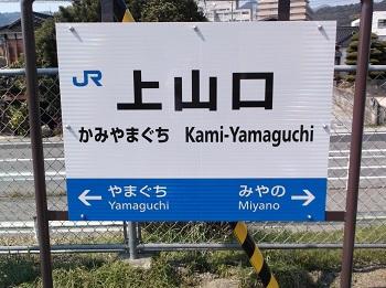 tuwayama68.JPG