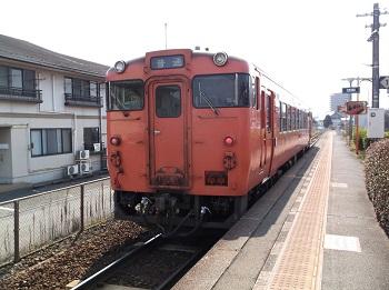 tuwayama69.JPG