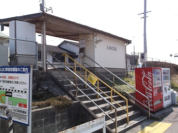 tuwayama70.JPG