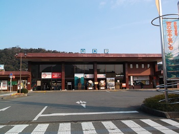 tuwayama79.JPG