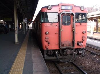 tuwayama80.JPG