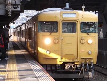 tuwayama93.JPG