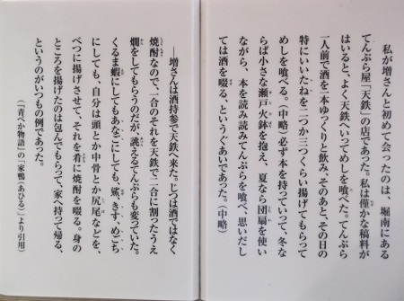 urayasu64.JPG