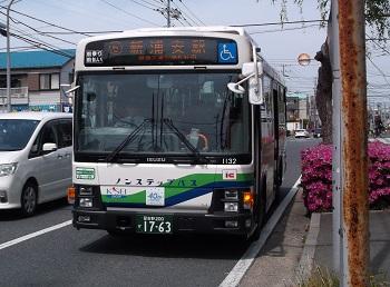 urayasu75.JPG