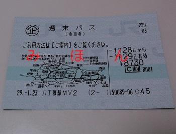 yachi01.jpg
