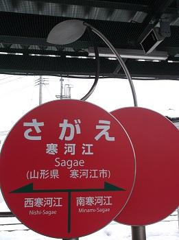 yachi08.JPG