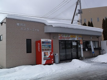 yachi09.JPG