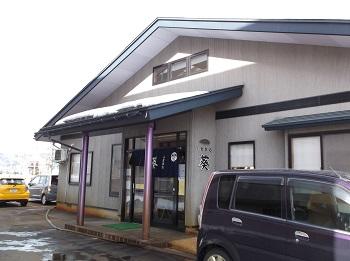 yachi22.JPG