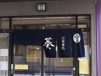 yachi23.JPG