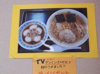 yachi24.JPG