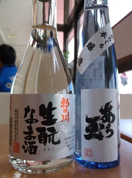 yachi29.JPG