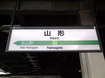 yachi36.JPG