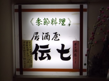 yachi37.JPG
